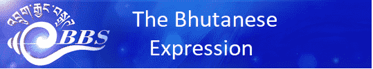www.bbs.bt Vacancy 2021