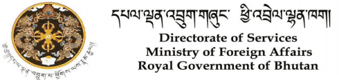 www.mfa.gov.bt Vacancy 2019
