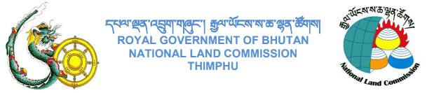NLCS Bhutan Vacancy 2019