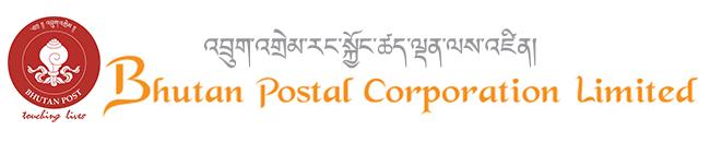 www.bhutanpost.bt Vacancy 2019