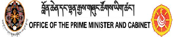 www.cabinet.gov.bt Vacancy 2021