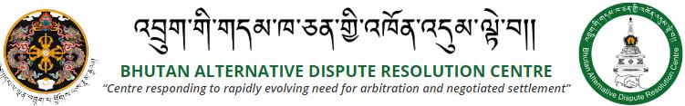 www.bhutanadrcentre.bt Vacancy 2020