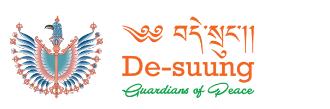 www.desuung.org.bt Vacancy 2020