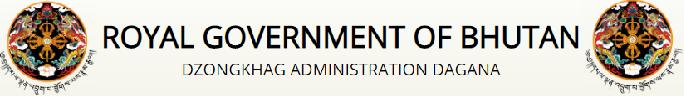www.dagana.gov.bt Vacancy 2021