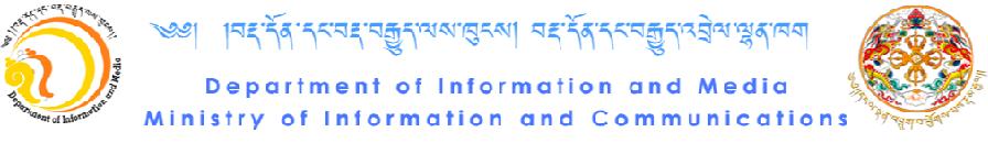 www.doim.gov.bt Vacancy 2021