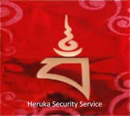 www.herukasecurity.com Vacancy 2021