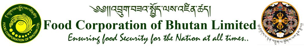 www.fcbl.bt Vacancy 2021