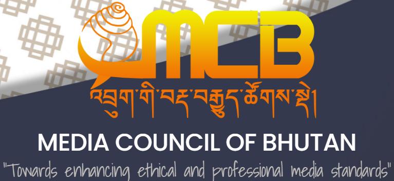 mediacouncil.gov.bt Vacancy 2021