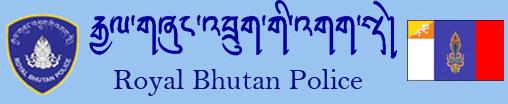 www.rbp.gov.bt Vacancy 2021