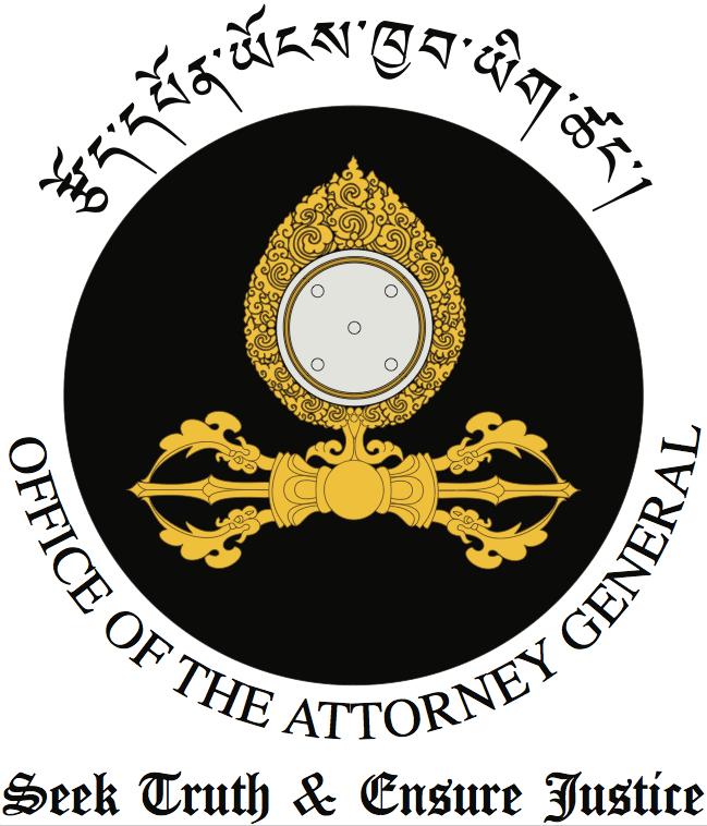 https://www.vacancybt.com/wp-content/uploads/2021/10/OAG-Logo-min.png